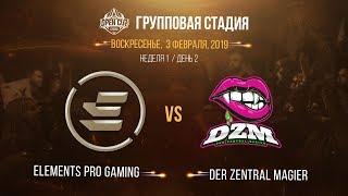 LCL OC 2019: Групповая стадия. EPG vs DZM | Неделя 1, День 2 / LCL / LCL / LCL / LCL
