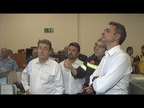 Το Ενιαίο Συντονιστικό Κέντρο Επιχειρήσεων επισκέφθηκε ο πρωθυπουργός