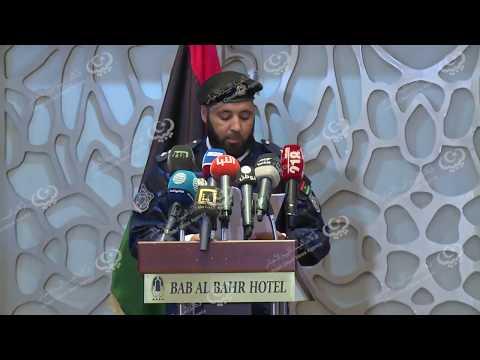 مؤتمر صحفي للإدارة العامة للأمن المركزي فرع شمال طرابلس