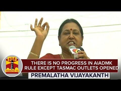 There-is-No-Progress-in-AIADMK-Rule-Except-TASMAC-Shops-Opened--Premalatha-Vijayakanth