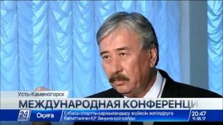 В Усть-Каменогорске прошла конференция, посвященная юбилею писателя и теолога Халифы Алтая