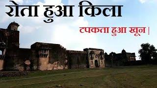 Video रोता हुआ रोहतासगढ़ किला || Rohtas fort || Rohtasgarh Fort of Rohtas District || Bihar MP3, 3GP, MP4, WEBM, AVI, FLV Desember 2018