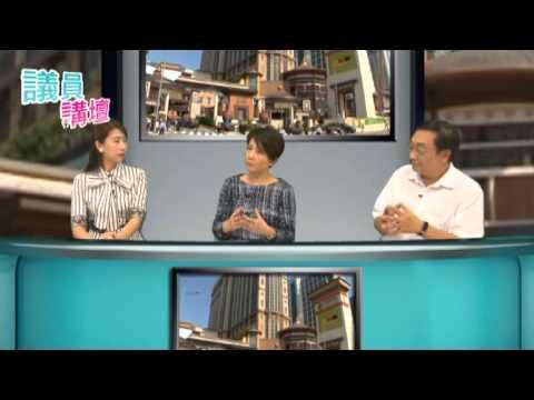 """第三十一集""""娛樂場全面禁煙""""20140516"""