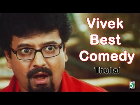 XxX Hot Indian SeX Vivek Full Comedy from Tamil Movie Thullal.3gp mp4 Tamil Video