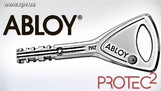 Обзор цилиндра ABLOY PROTEC2