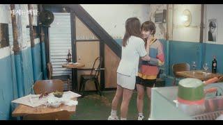 Nonton Bonus Video    Short Ver                    Lily Fever    2                                            Film Subtitle Indonesia Streaming Movie Download