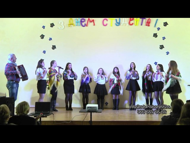 День студента 2016