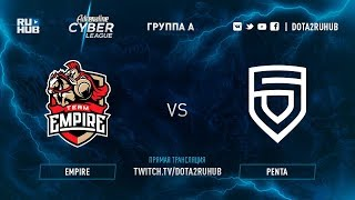 Empire vs PENTA, Adrenaline Сyber League, game 1 [Lex, 4ce]