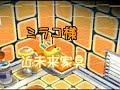 【3DS】*130どうぶつの森 ハッピーホームデザイナー 字幕プレイ動画