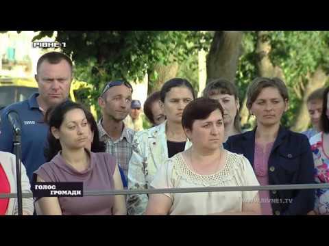 """""""Голос громади"""": Бабин-Горбаків [ВІДЕО]"""
