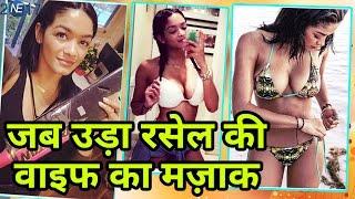 West Indies Cricketer Andre Russel की Hot wife Jasim Laura