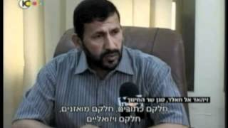 This is a news report from Israel Channel 10 news that was broadcast on May 23, 2012, about the study of Hebrew in Gaza. For more see: http://menachemmendel....