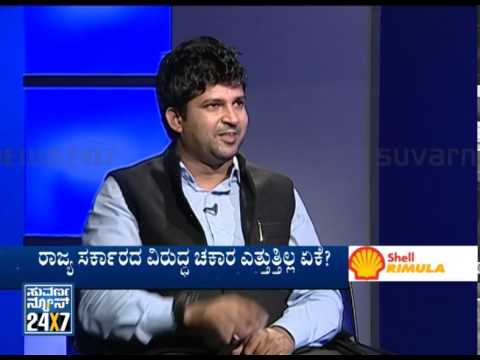 Naanu _ secret of celebrities revealed | guest is Pratap Simha | part 3