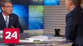 Ирина Яровая назвала истерикой заявление главы Пентагона