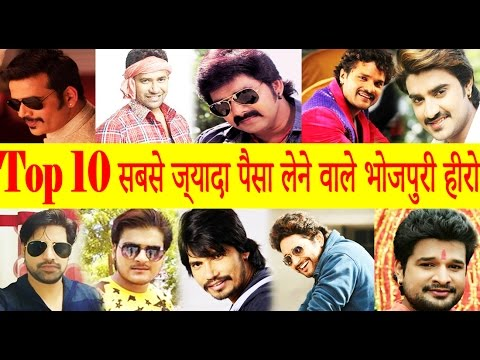 Video Top 10 सबसे ज्यादा पैसा लेने वाले भोजपुरी हीरो 2017 में | Highest Paid Bhojpuri Actor download in MP3, 3GP, MP4, WEBM, AVI, FLV January 2017