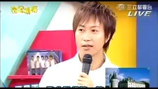 Video 20050826 完全娛樂 五月天音樂大考驗 五月天 MP3, 3GP, MP4, WEBM, AVI, FLV Mei 2018