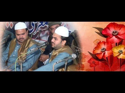 Video Aeh saari khudai haider di. zahid ali kashif ali qawwali baba jive shah download in MP3, 3GP, MP4, WEBM, AVI, FLV January 2017