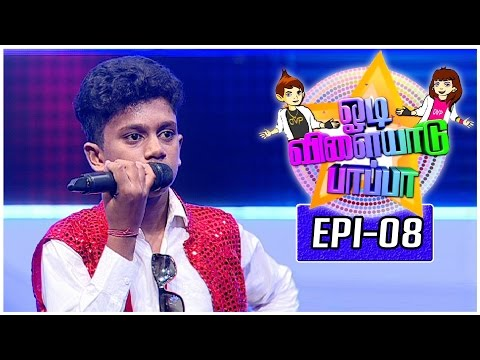 Odi Vilayadu Pappa | Season 5 - #8 | Tarun Kumar - Dance Show | 05/10/2016