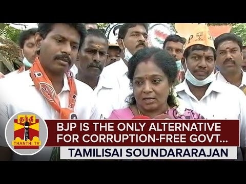 BJP-is-the-Only-Alternative-for-Corruption-free-Government--Tamilisai-Soundararajan--Thanthi-TV