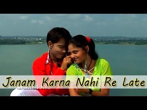 JaNaM KaRna NaHi RE Late   Nagpuri
