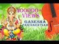Ganesha Pancharatnam with lyrics and meaning