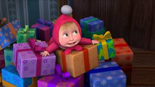 Video Masha and The Bear - Merry Christmas and Happy New Year! New Year wishes from Masha MP3, 3GP, MP4, WEBM, AVI, FLV Agustus 2018