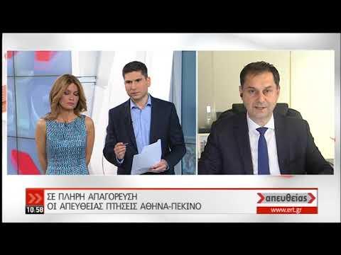 Ο Υπουργός Τουρισμού στην ΕΡΤ | 13/02/2020 | ΕΡΤ