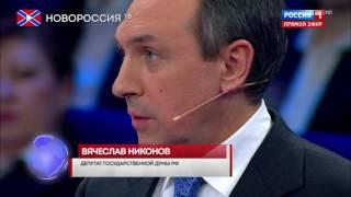 Депутат Госдумы о военной помощи Республикам