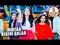 Jhiataa Bigidi Galaa | Film