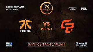 Fnatic vs Fire Dragon, DAC SEA Qualifier, game 1 [Lex, 4ce]