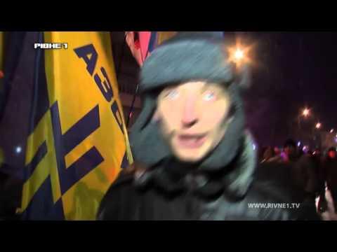 У Рівному відбувся марш імені Степана Бандери [ВІДЕО]