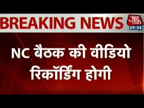 AAP NC Meeting To Be Recorded On Video