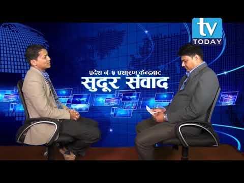 (Laxman basnet, CEO Of SAARC Foundation, Mahendrangar  Kanchanpur  Talk show on TV Today Television - Duration: 25 minutes.)
