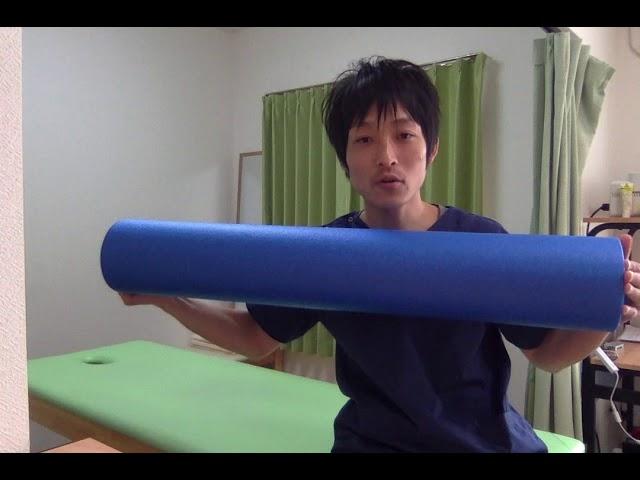 これで腰痛改善!ストレッチポール!