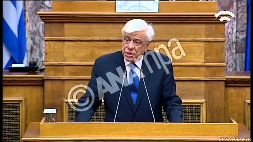 Π. Παυλόπουλος: Αυτονόητες οι διοικητικές μεταρρυθμίσεις