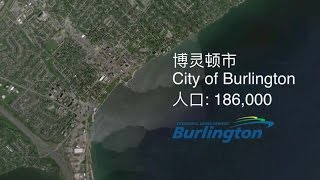CITY OF BURLINGTON ECONOMIC DEVELOPMENT VIDEO - MANDARIN