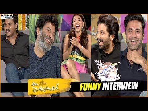 Ala Vaikuntapuram Lo Movie Team Hilarious Interview || Allu Arjun, Pooja Hegde, Trivikram Srinivas