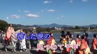 千年の涙 - 動画・画像のまとめ...