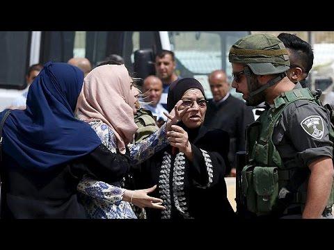 Δυτική Όχθη: Νεκροί δύο Παλαιστίνιοι από πυρά Ισραηλινών αστυνομικών