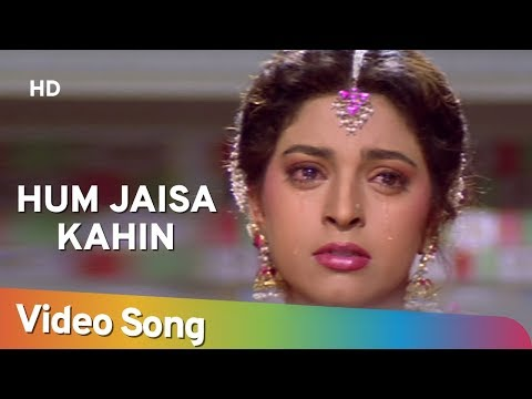 Video Hum Jaisa Kahin Aapko -  Bewafa Se Wafa - Juhi Chawla - Vivek Mushran - Bollywood Sad Songs download in MP3, 3GP, MP4, WEBM, AVI, FLV January 2017