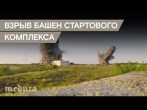 На космодроме во Флориде взорвали две башни стартового комплекса - DomaVideo.Ru