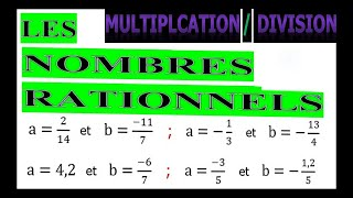Maths 3ème - Les nombres rationnels Multiplication et Division Exercice 14