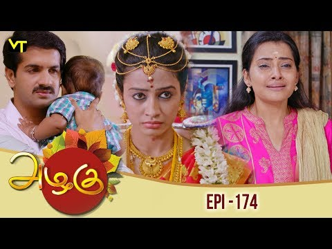 Azhagu - Tamil Serial | அழகு | Episode 174 | Sun TV Serials | 15 June 2018 | Revathy | Vision Time