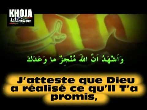 ziarat_arbaeen en français
