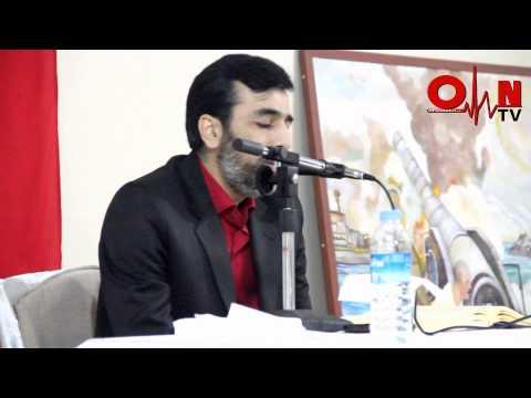 Dünya Kur'an- Kerim Okuma Birincisi Mehdi Seyyafzade OF'ta
