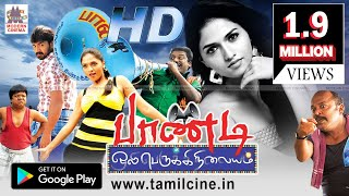 Video Paandi Oli Perukki Nilayam HD Full Movie | Sunaina | Soori | Karunas | பாண்டி ஒலி பெருக்கி நிலையம் MP3, 3GP, MP4, WEBM, AVI, FLV Februari 2019
