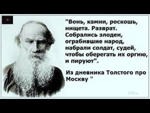 Новости События Комментарии Белковский и варианты выборов (видео)
