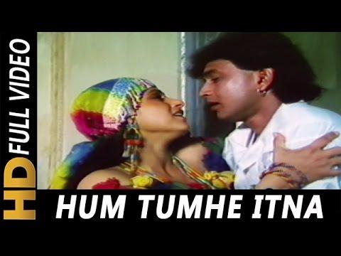 Hum Tumhe Itna Pyar Karenge | Anuradha Paudwal, Mohammed Aziz | Bees Saal Baad 1988 Songs