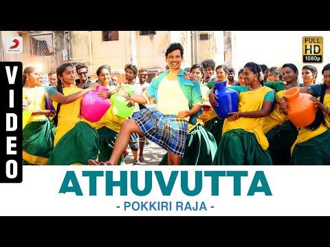 Video Pokkiri Raja - Athuvutta Video | Jiiva, Hansika Motwani | D. Imman download in MP3, 3GP, MP4, WEBM, AVI, FLV January 2017