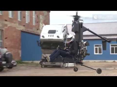 В Подмосковье успешно испытали легкий складной вертолет